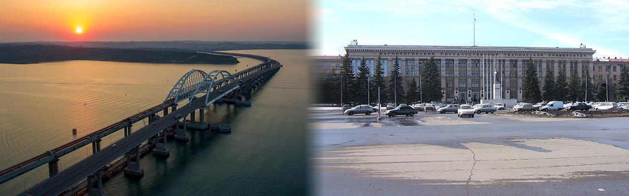 Переезд из Крыма в Магнитогорск