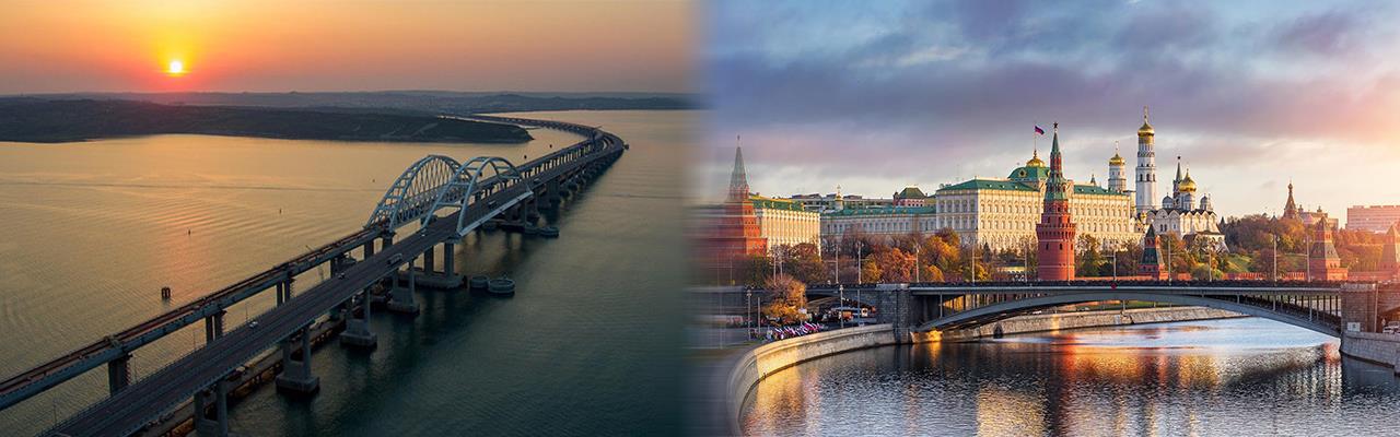 Переезд из Крыма в Москву