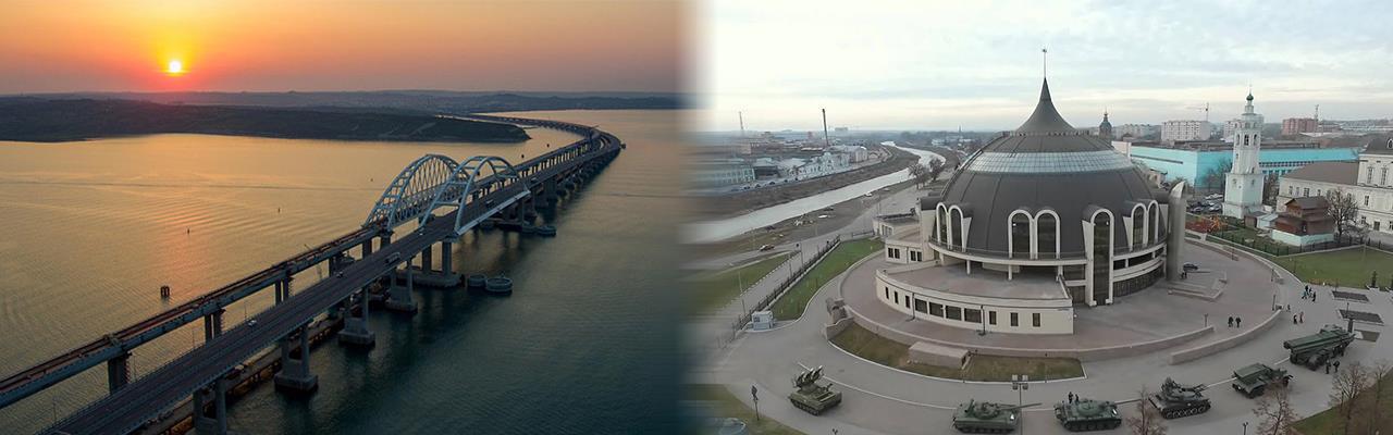 Переезд из Крыма в Тулу