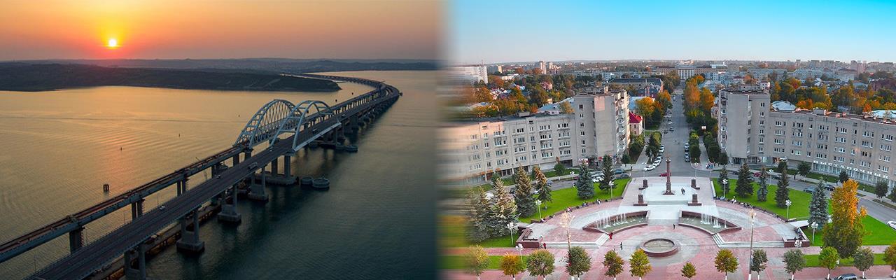 Переезд из Крыма в Тверь