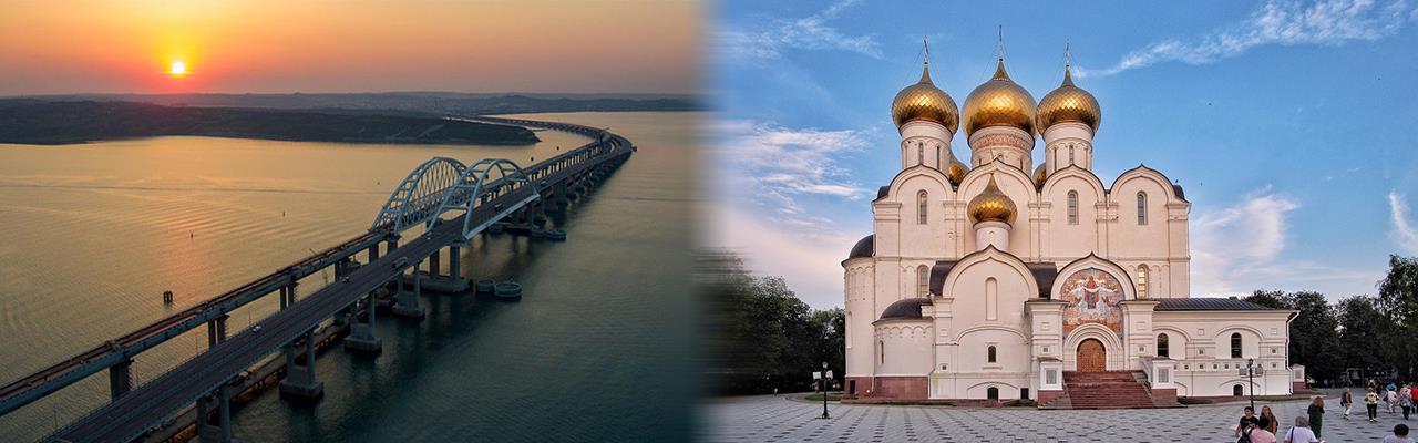 Переезд из Крыма в Ярославль