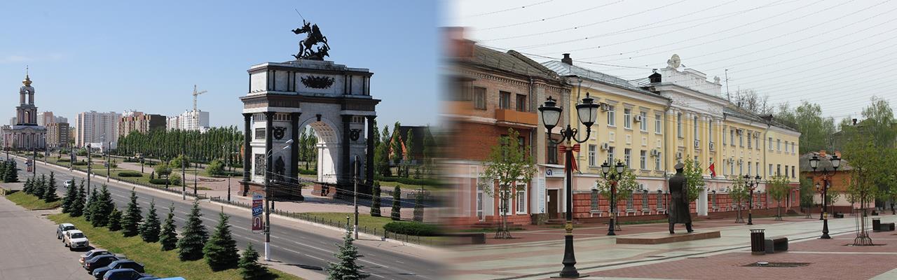 Переезд из Курска в Брянск