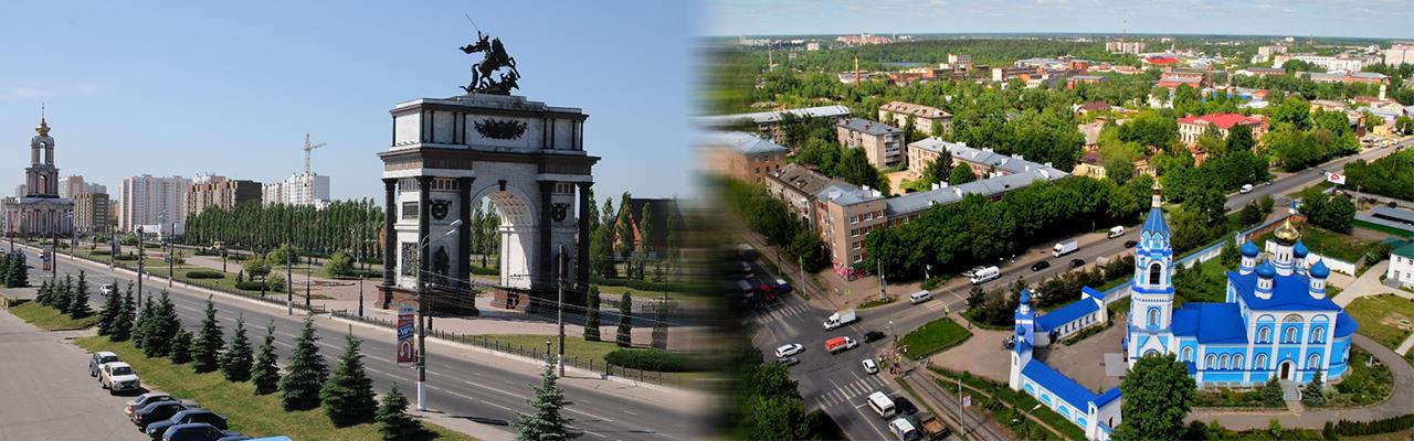 Переезд из Курска в Иваново