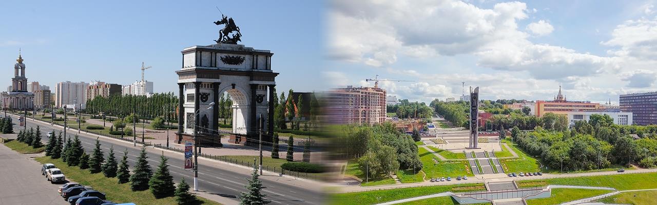 Переезд из Курска в Ижевск