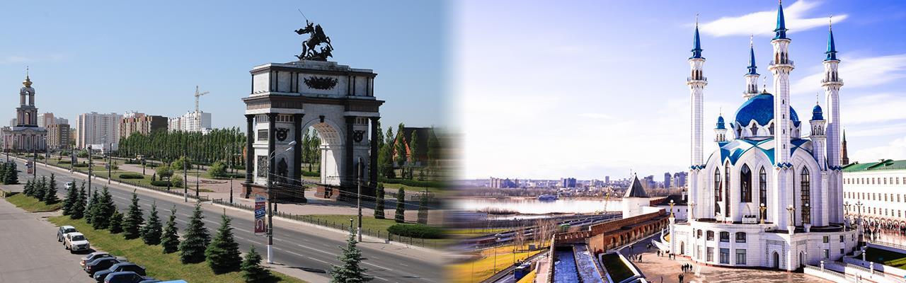Переезд из Курска в Казань