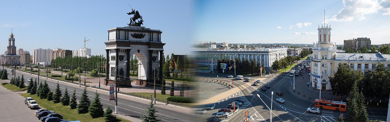 Переезд из Курска в Кемерово
