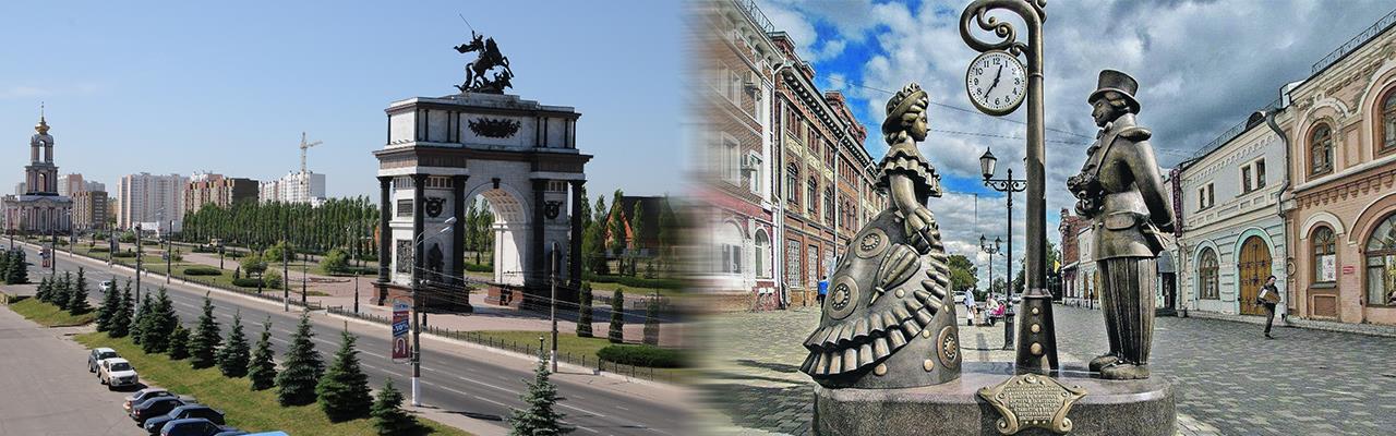 Переезд из Курска в Киров