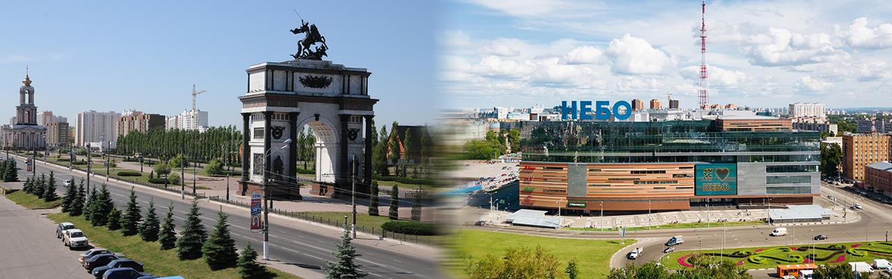 Переезд из Курска в Нижний Новгород