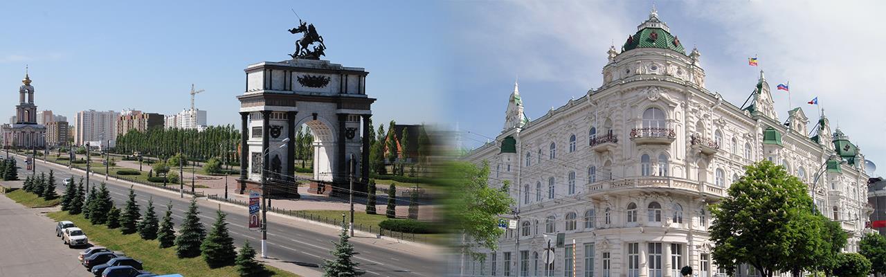 Переезд из Курска в Ростов-на-Дону