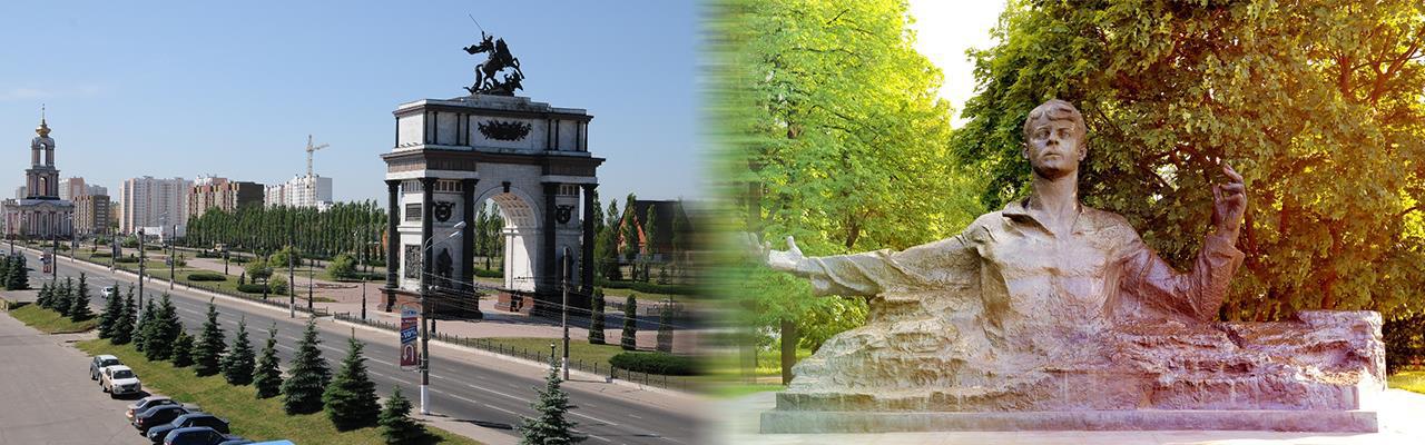 Переезд из Курска в Рязань