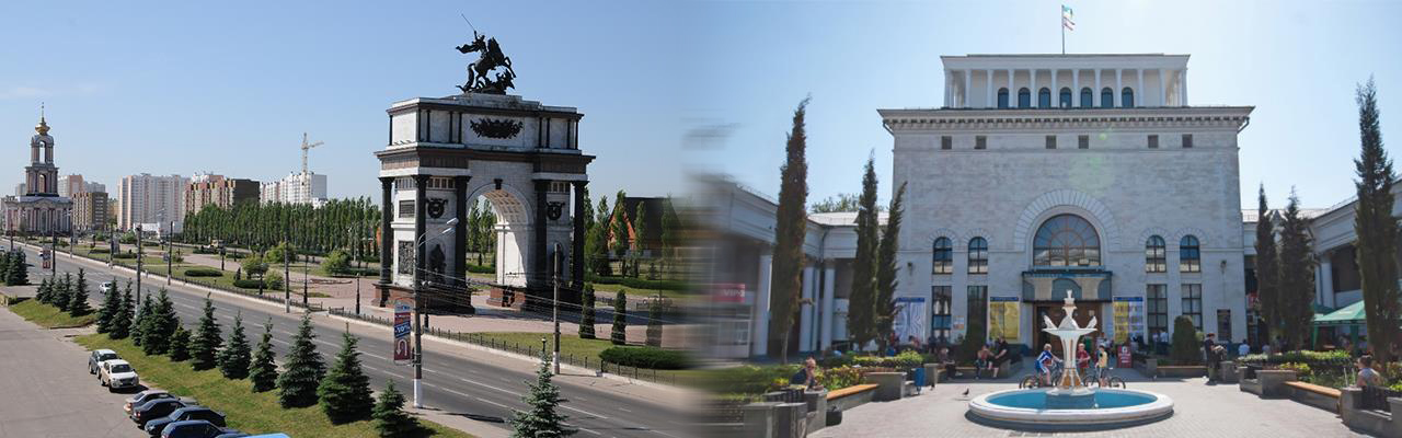 Переезд из Курска в Симферополь