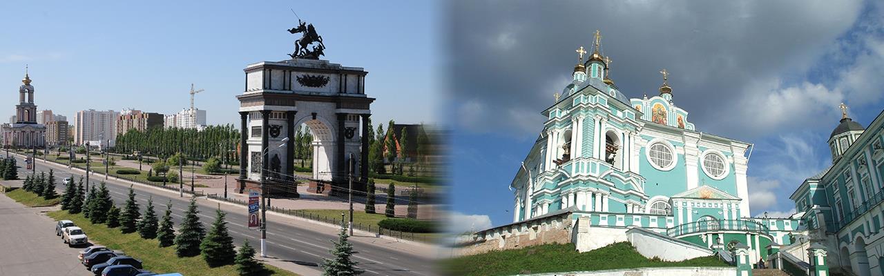 Переезд из Курска в Смоленск