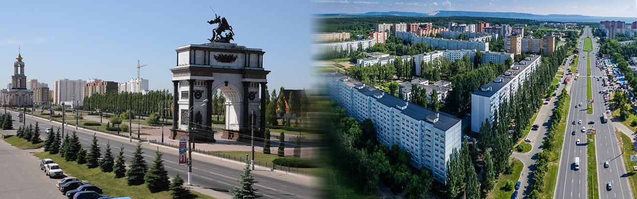 Переезд из Курска в Тольятти
