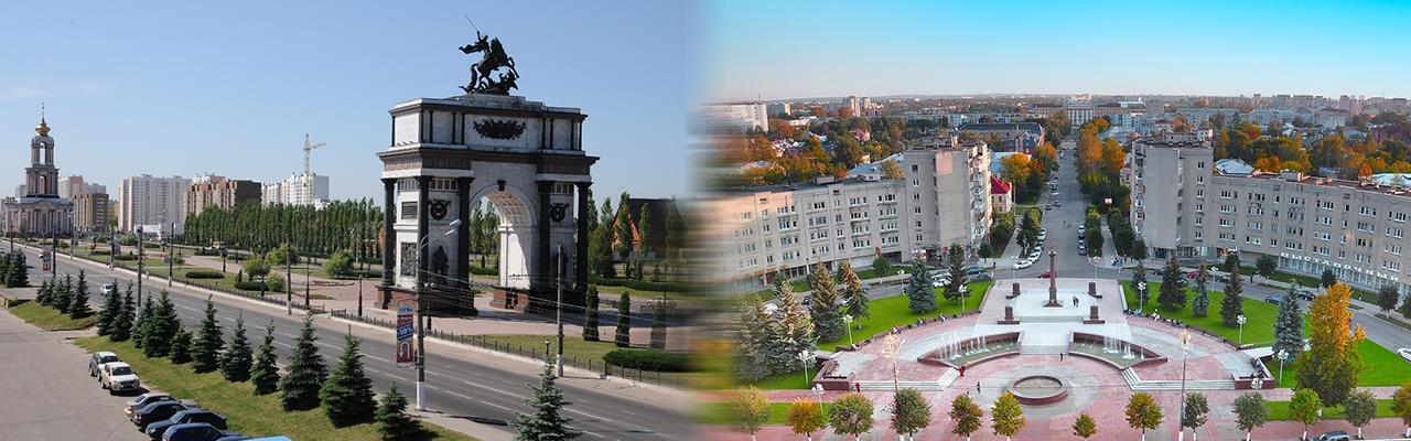 Переезд из Курска в Тверь
