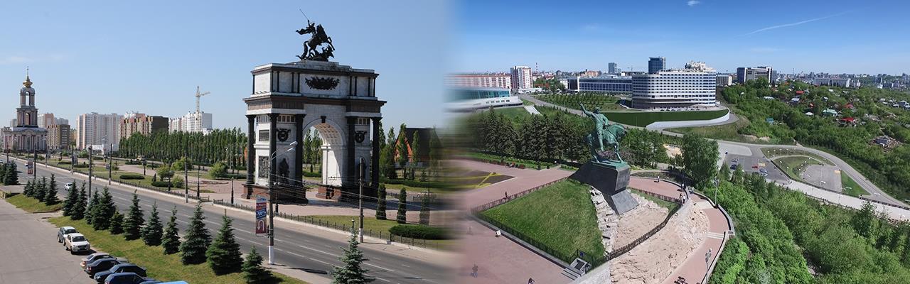 Переезд из Курска в Уфу