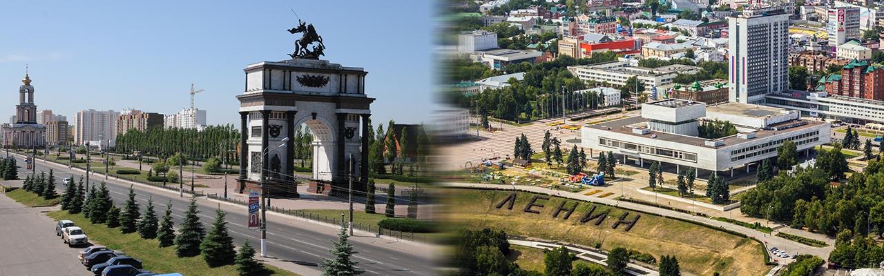 Переезд из Курска в Ульяновск