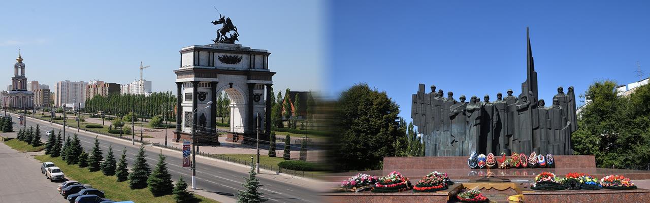 Переезд из Курска в Воронеж