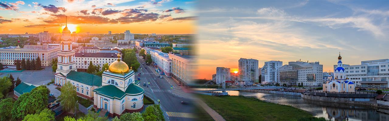 Переезд из Липецка в Белгород