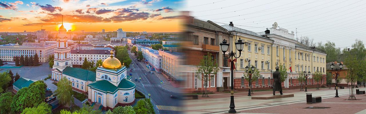 Переезд из Липецка в Брянск