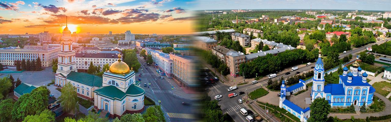 Переезд из Липецка в Иваново