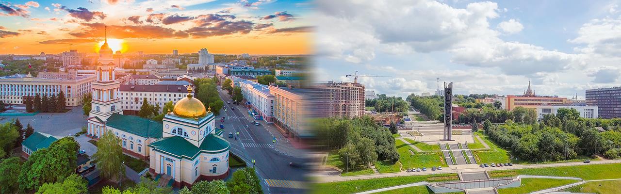Переезд из Липецка в Ижевск