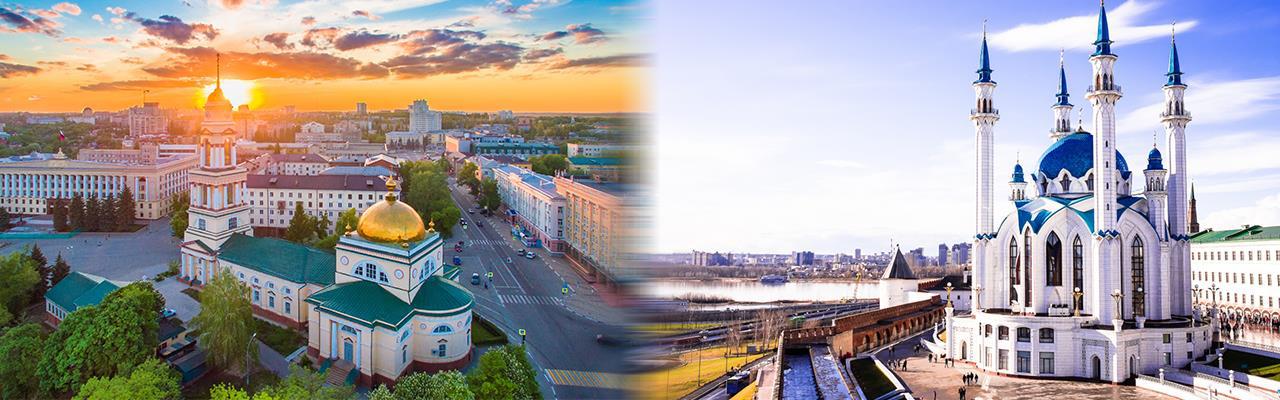 Переезд из Липецка в Казань