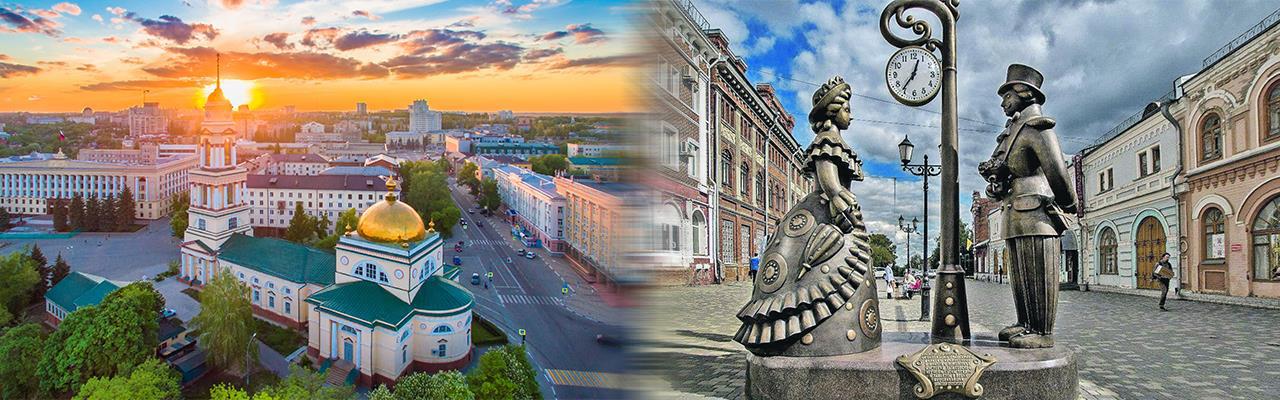 Переезд из Липецка в Киров