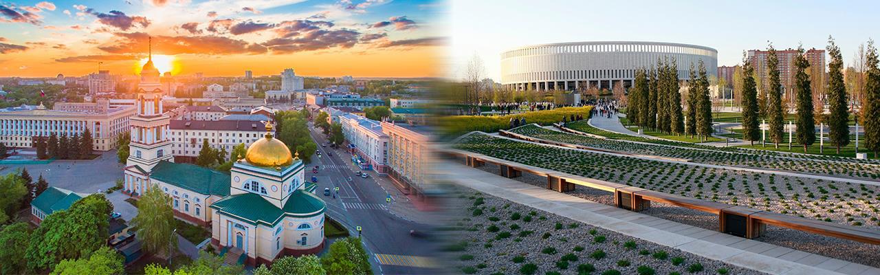 Переезд из Липецка в Краснодар