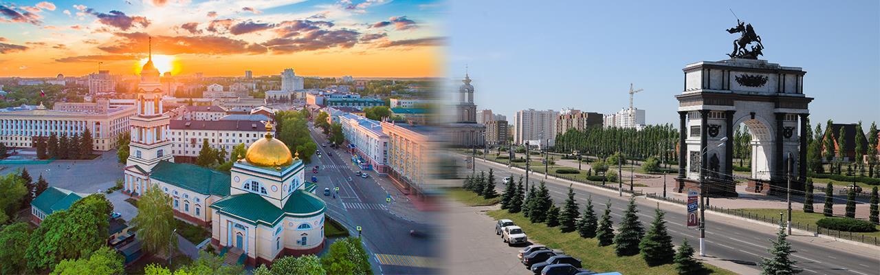 Переезд из Липецка в Курск