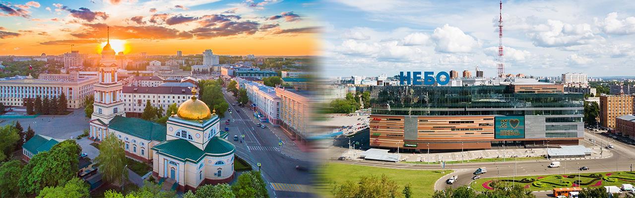Переезд из Липецка в Нижний Новгород