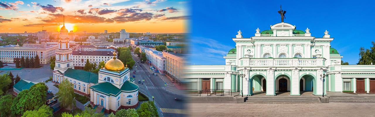 Переезд из Липецка в Омск