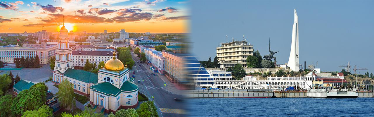 Переезд из Липецка в Севастополь