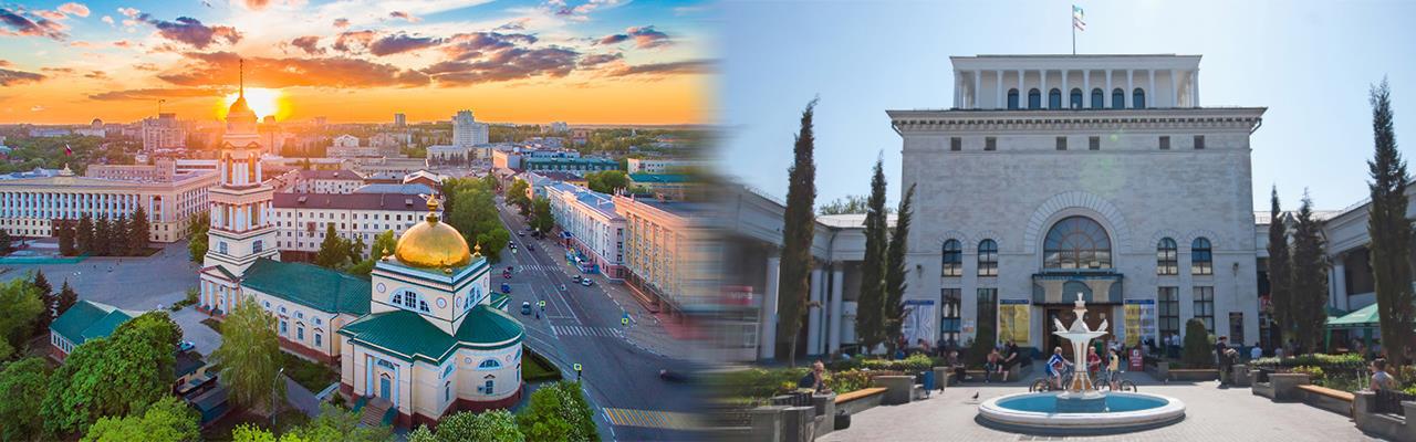 Переезд из Липецка в Симферополь
