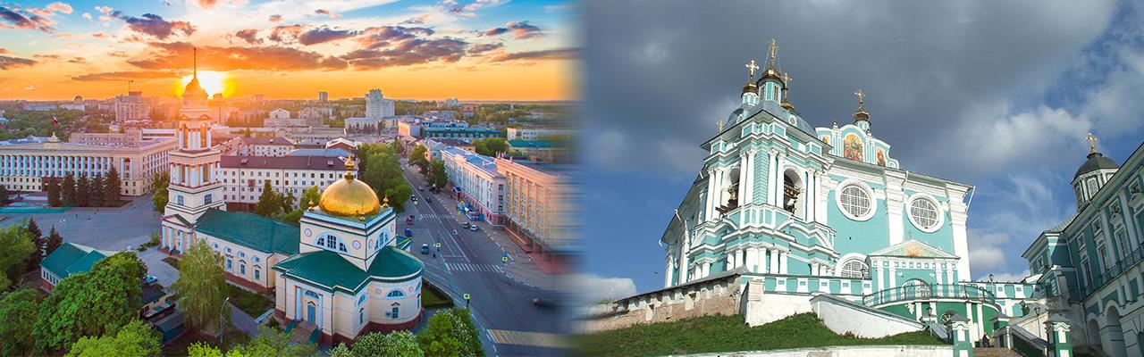 Переезд из Липецка в Смоленск