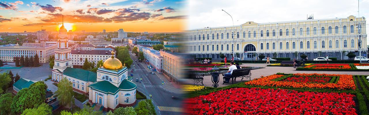 Переезд из Липецка в Ставрополь