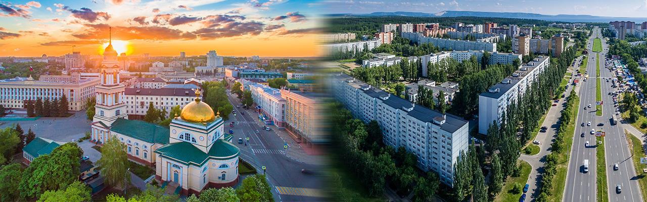 Переезд из Липецка в Тольятти