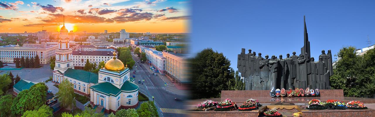 Переезд из Липецка в Воронеж