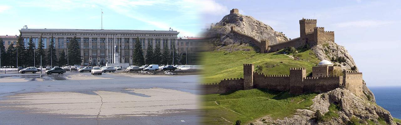Переезд из Магнитогорска в Алушту