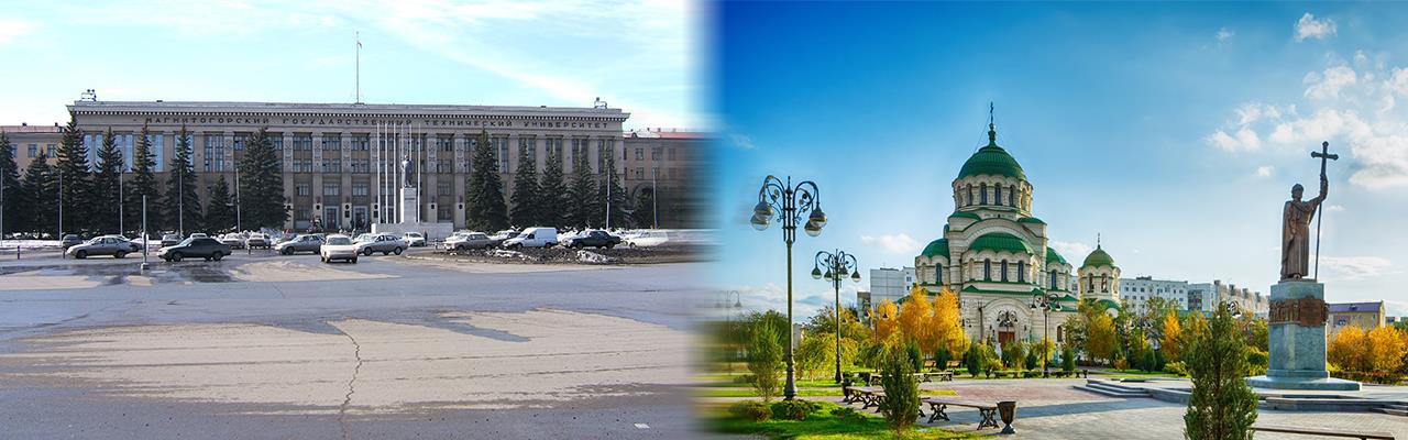 Переезд из Магнитогорска в Астрахань
