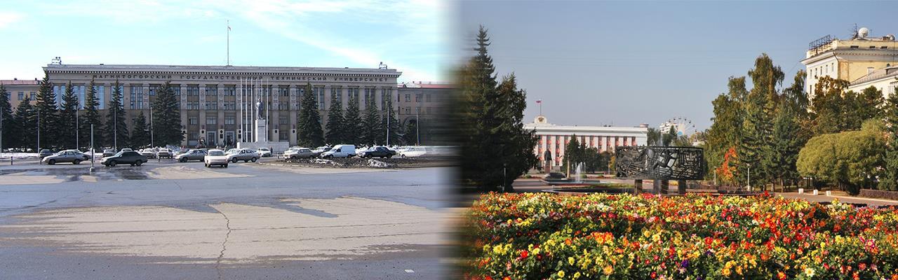 Переезд из Магнитогорска в Барнаул