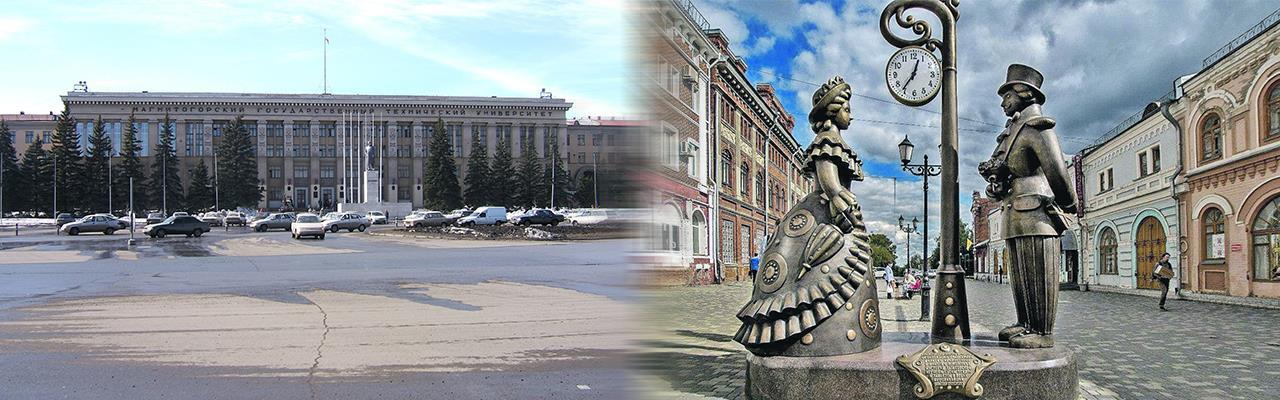 Переезд из Магнитогорска в Киров