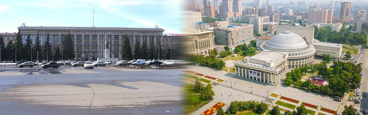 Переезд из Магнитогорска в Новосибирск