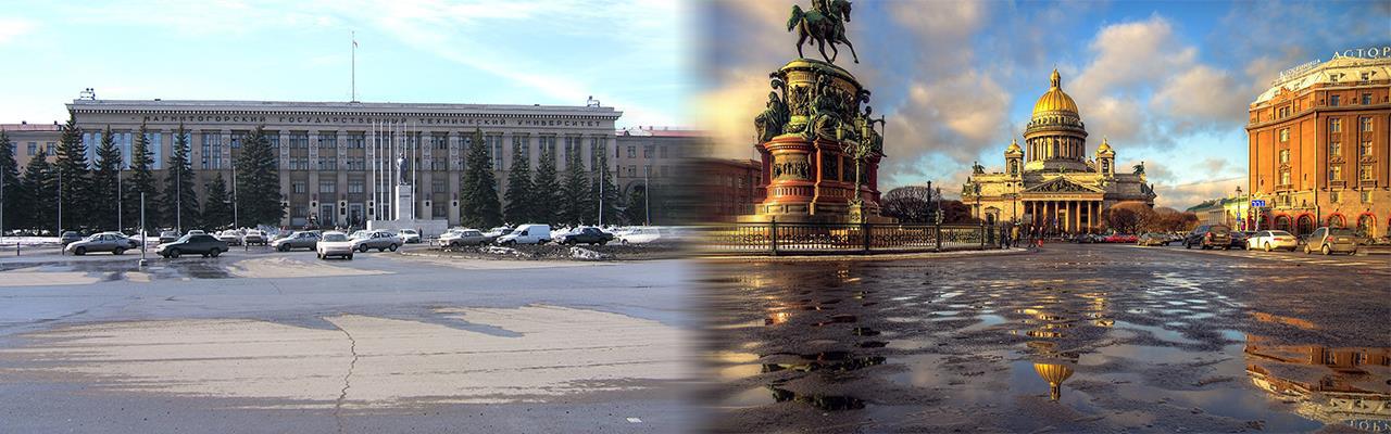 Переезд из Магнитогорска в Санкт-Петербург
