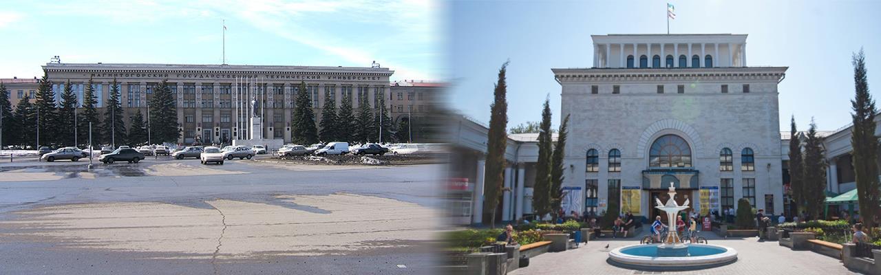 Переезд из Магнитогорска в Симферополь