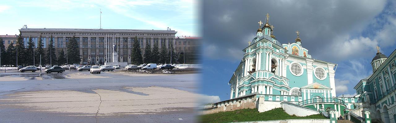 Переезд из Магнитогорска в Смоленск