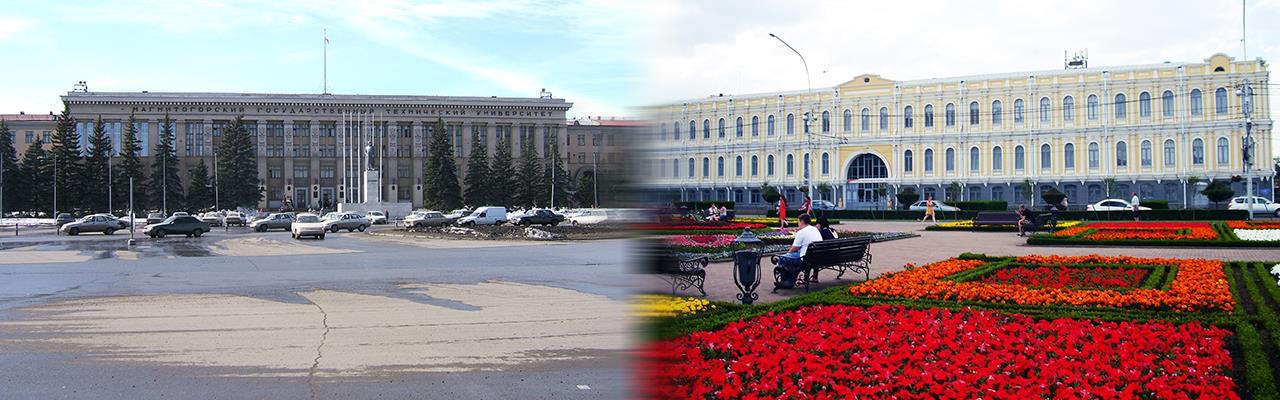Переезд из Магнитогорска в Ставрополь