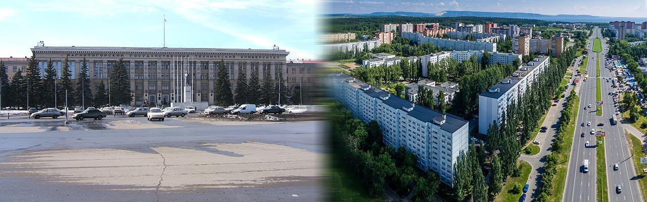 Переезд из Магнитогорска в Тольятти
