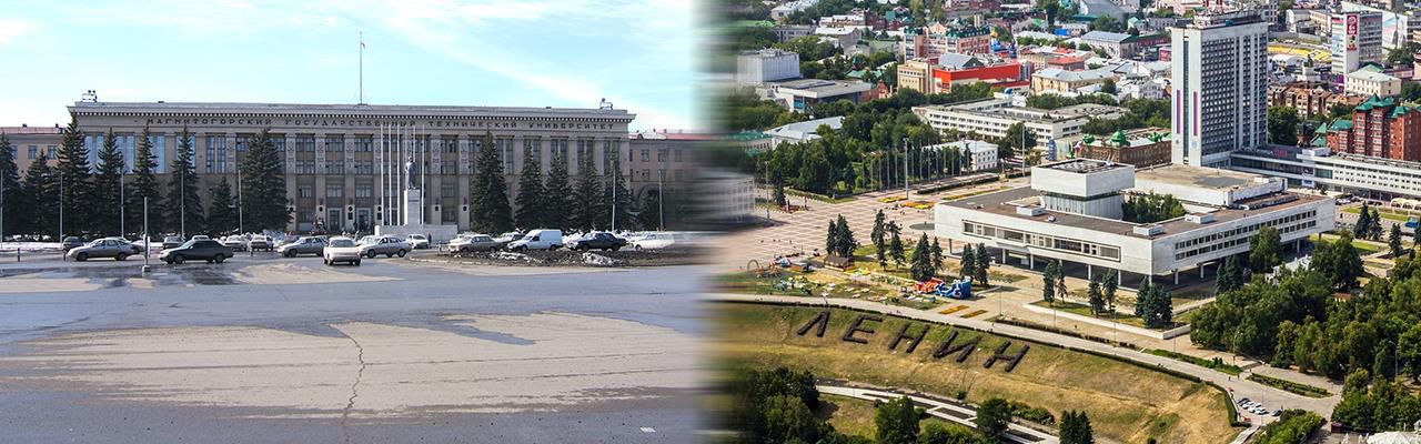 Переезд из Магнитогорска в Ульяновск