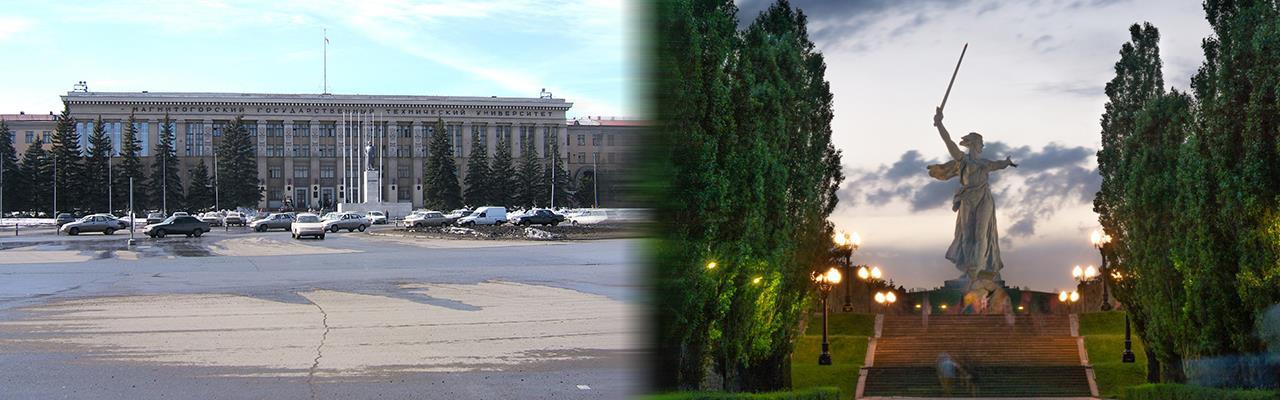 Переезд из Магнитогорска в Волгоград