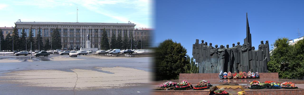 Переезд из Магнитогорска в Воронеж